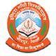 Indira Gandhi University - [IGU]