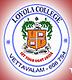 Loyola College Vettavalam, Tiruvannamalai logo