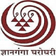 Yashwantrao Chavan Maharashtra Open University- [YCMOU], Nashik logo