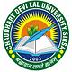 Chaudhary Devi Lal University - [CDLU], Sirsa logo