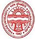 University Business School, Panjab University - [UBS], Chandigarh logo