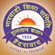 R.G. Kedia College of Commerce, Hyderabad logo