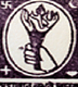 Rammohan College, Kolkata logo
