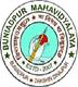 Buniadpur Mahavidyalaya, Uttar Dinajpur logo