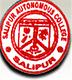 Salipur Autonomous College, Cuttack logo