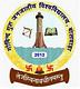 Govind Guru Tribal University, Banswara logo