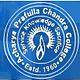A.P.C. Ray Polytechnic- [APCRP]