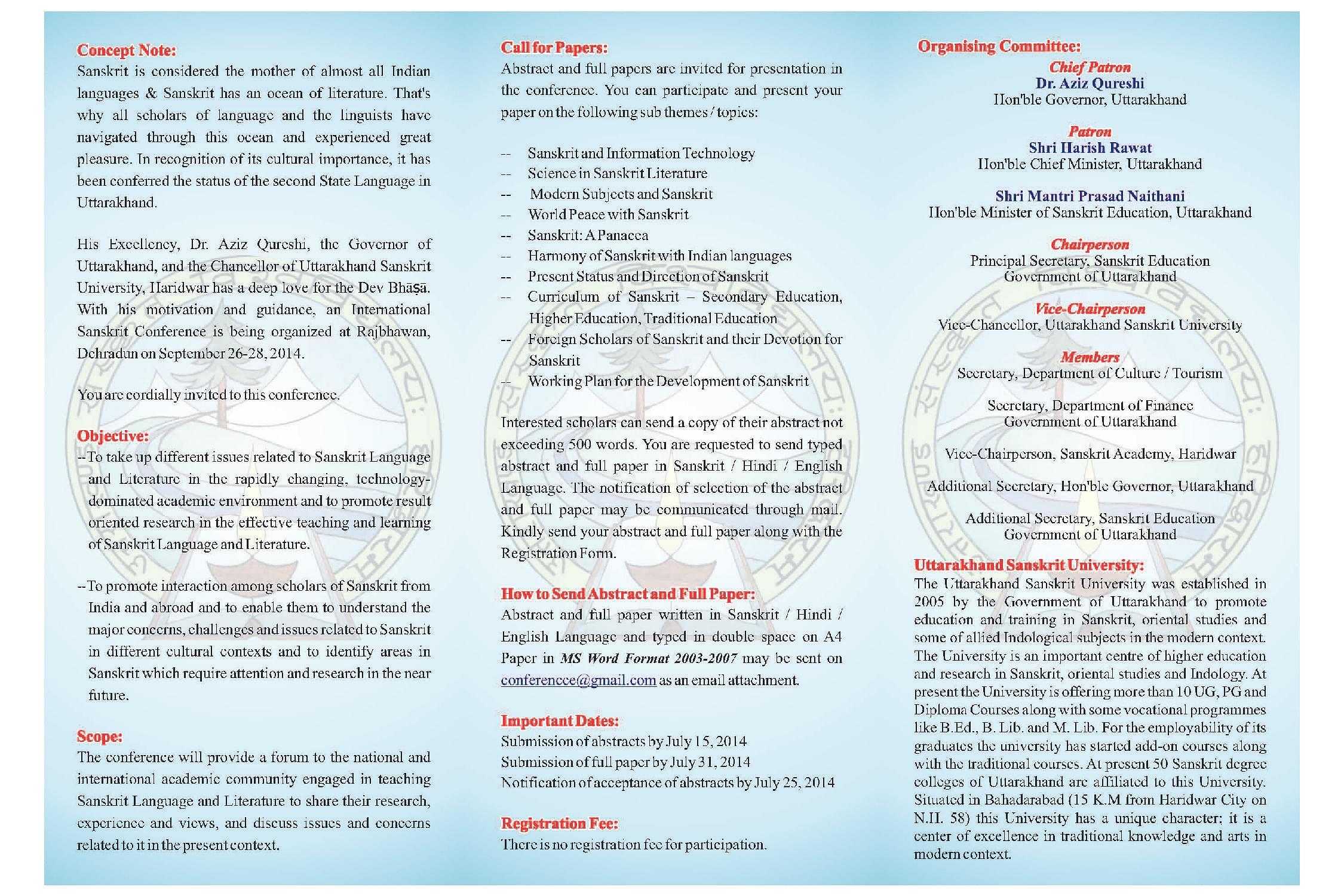 good essay english book pdf download