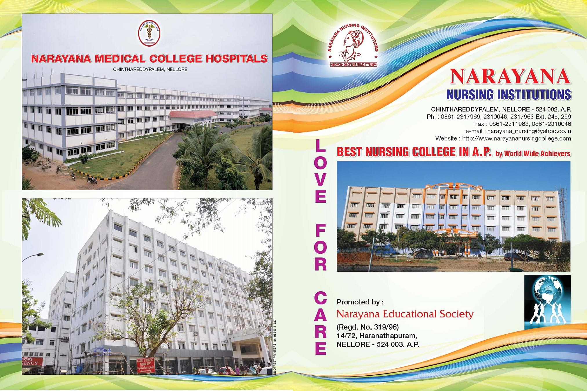 Narayana Nursing Institution - [NNI], Nellore - Admissions, Contact