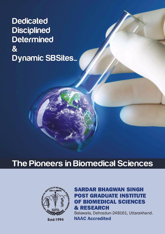 Best Masters Programs in Biomedical Science & Engineering ...