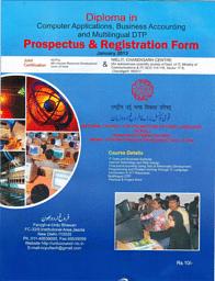 Brochure(2013)