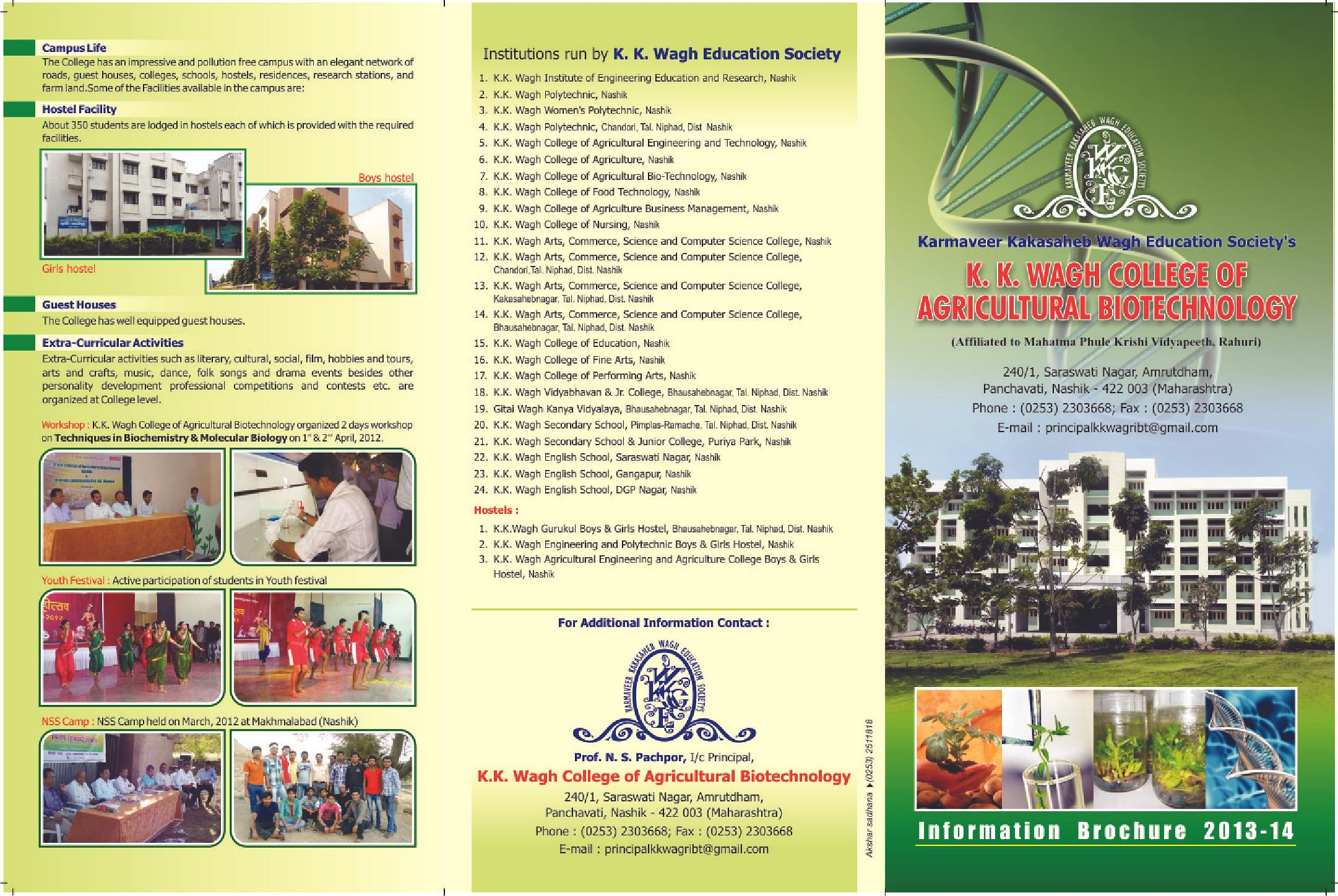 KK Wagh College of Agricultural BioTechnology Nashik Admissions – College Brochure