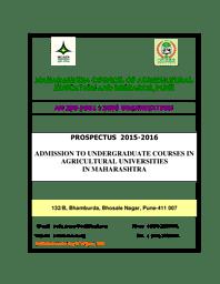 College Information Brochure-UG 2015-16Information