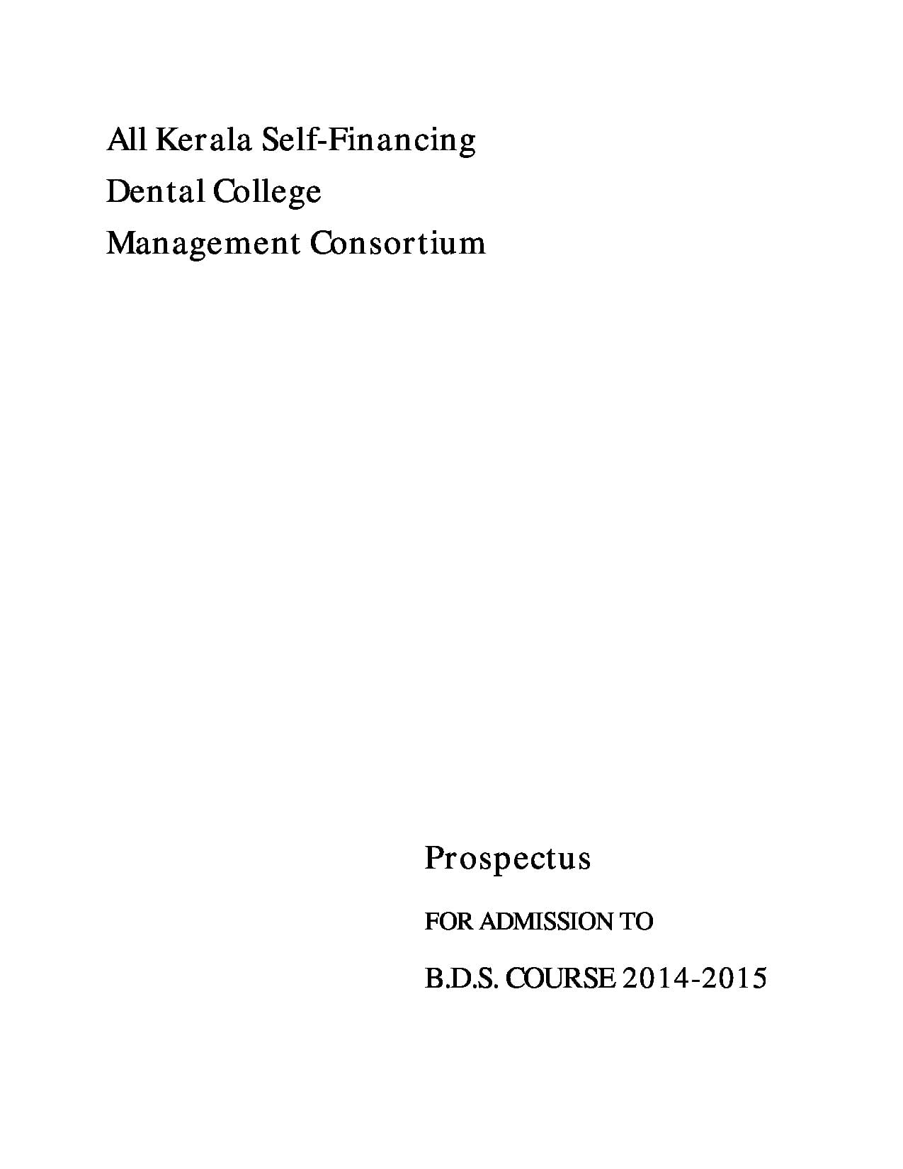 Mar Baselios Dental College - [MBDC], Kothamangalam ...