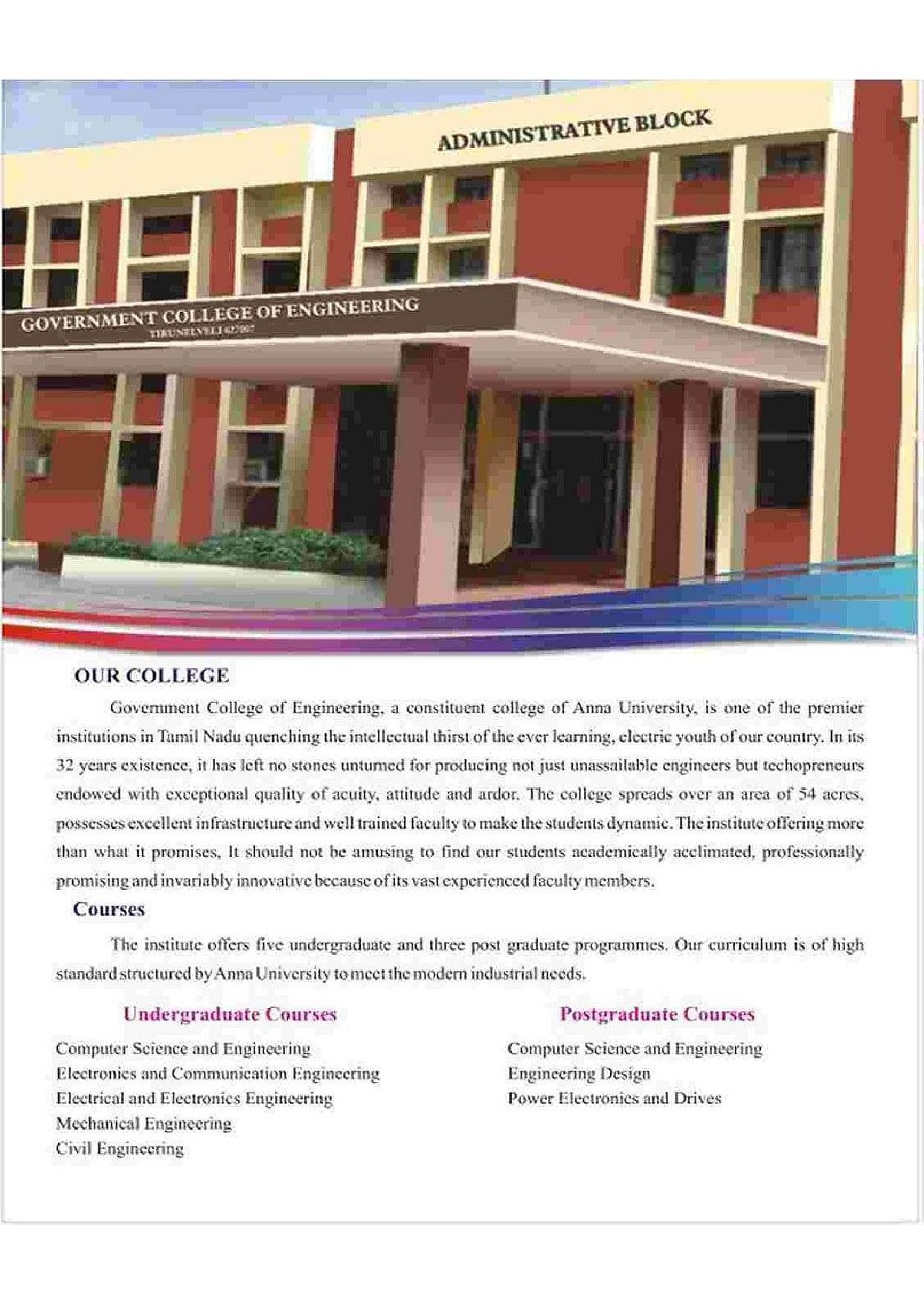Government College Of Engineering Gce Chennai