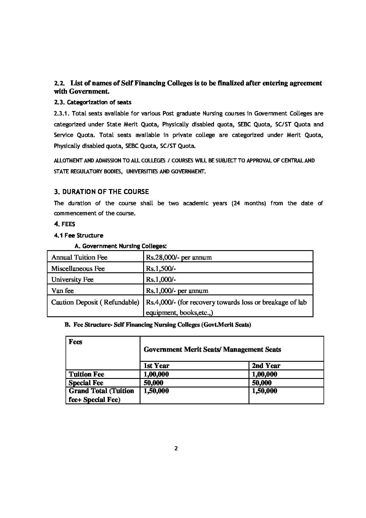 Government College of Nursing, Thiruvananthapuram - Admissions