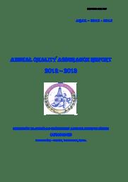 AQAR Brochure