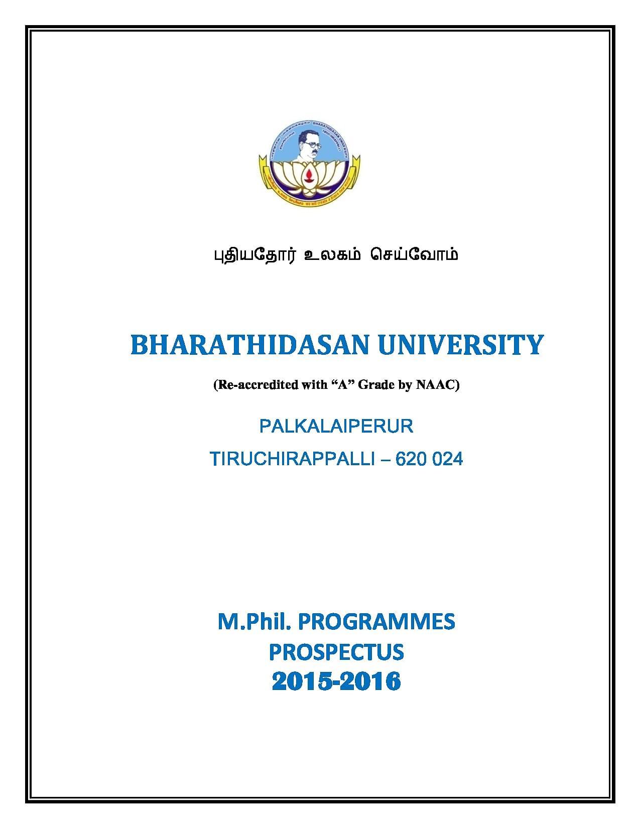 Government Arts College for Women, (Autonomous), Pudukkottai