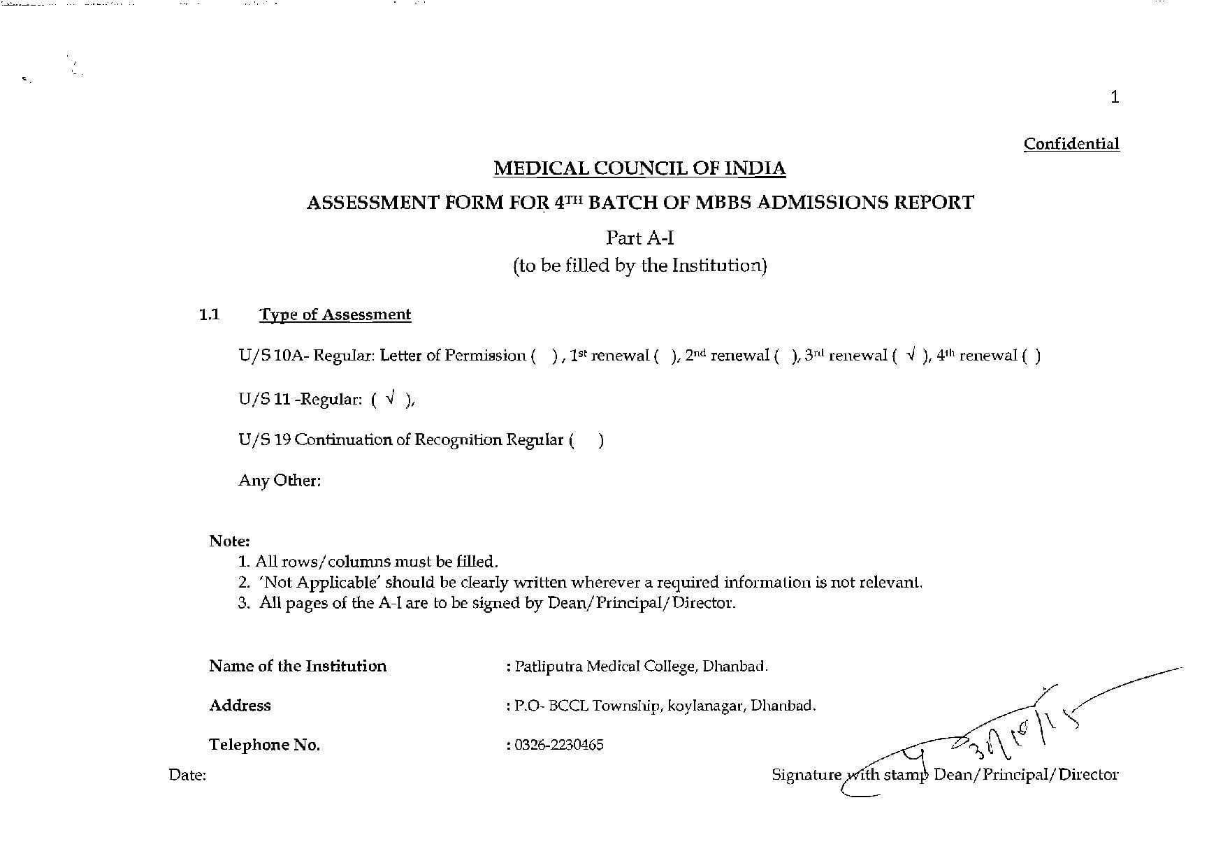 Patliputra Medical College & Hospital - [PMCH], Dhanbad