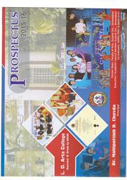 Prospectus Brochure 2015