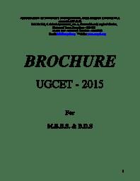 UGCET-2015