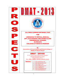 DMAT-2013 Brochure