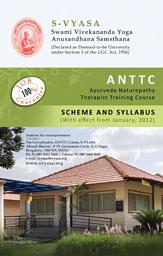 ANTTC - Prospectus