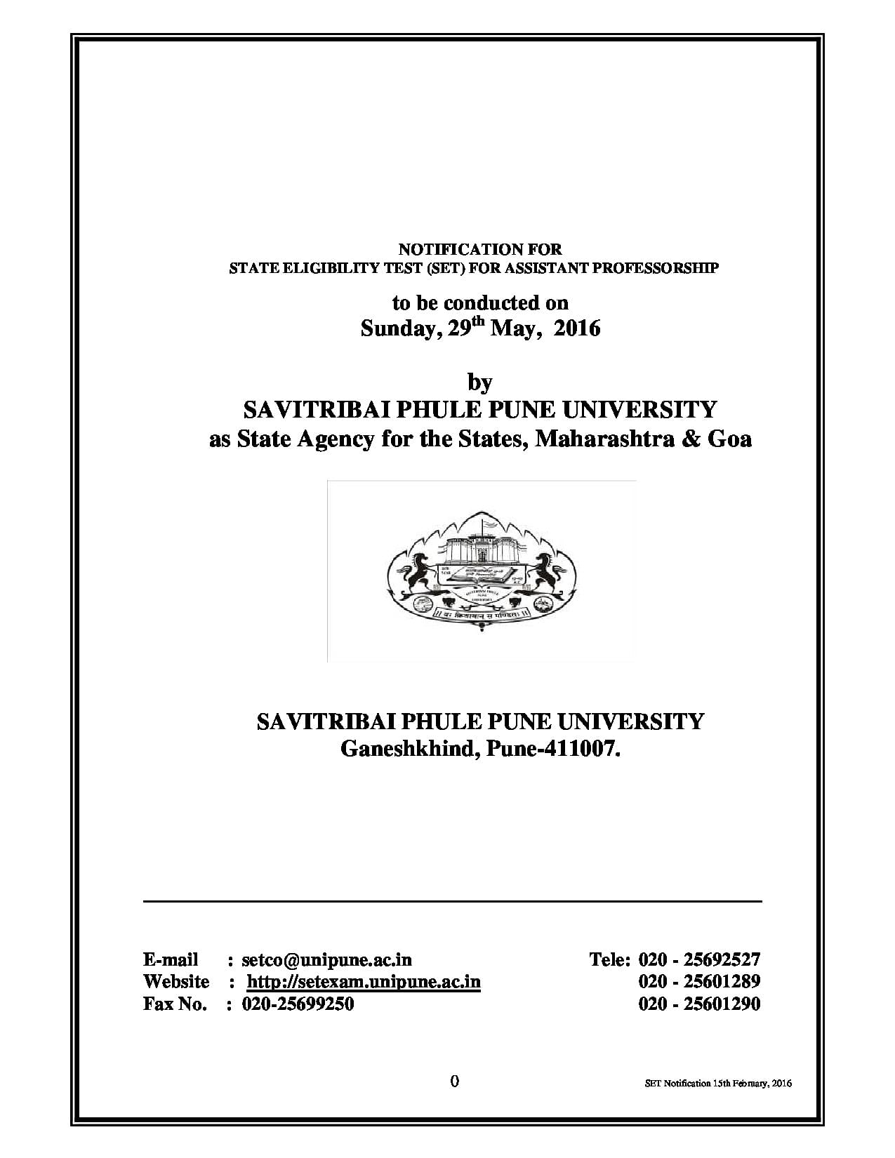 Pune University - Result, Exams, Cut Off, Course, Fees, Admission