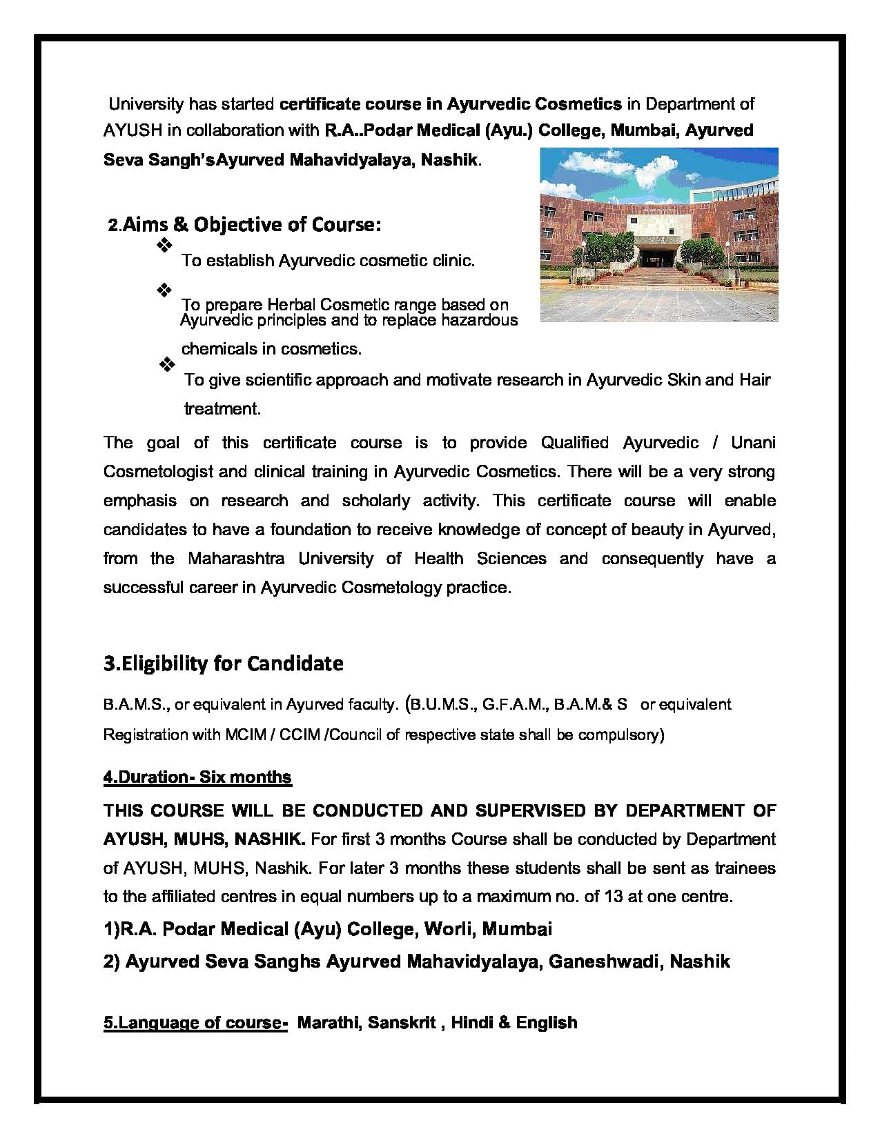 MUHS, Nashik - Courses, Fee Structure, Highlights, Admission 2019