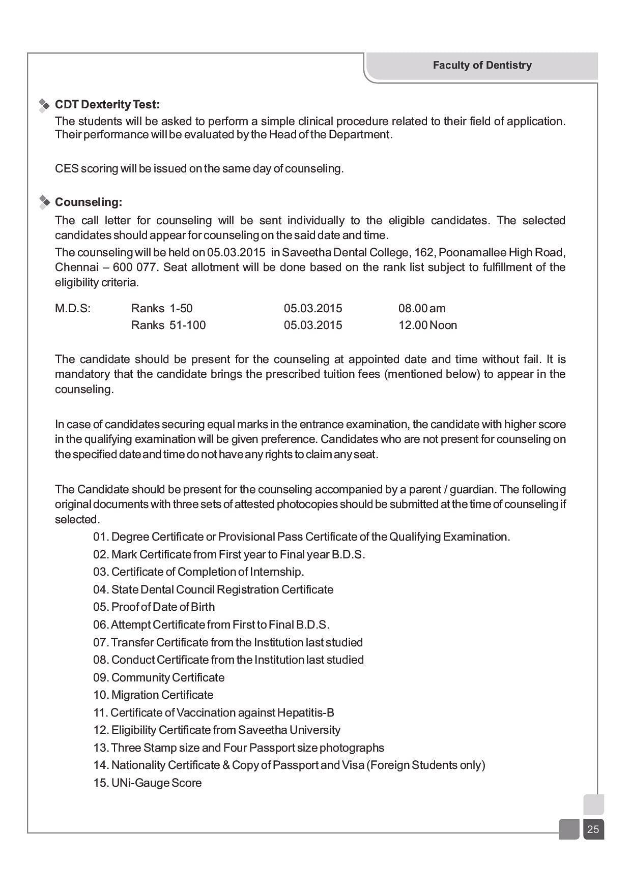 Saveetha dental college hospital chennai admissions contact 2016mds prospectus aiddatafo Images