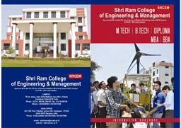 College Brochure
