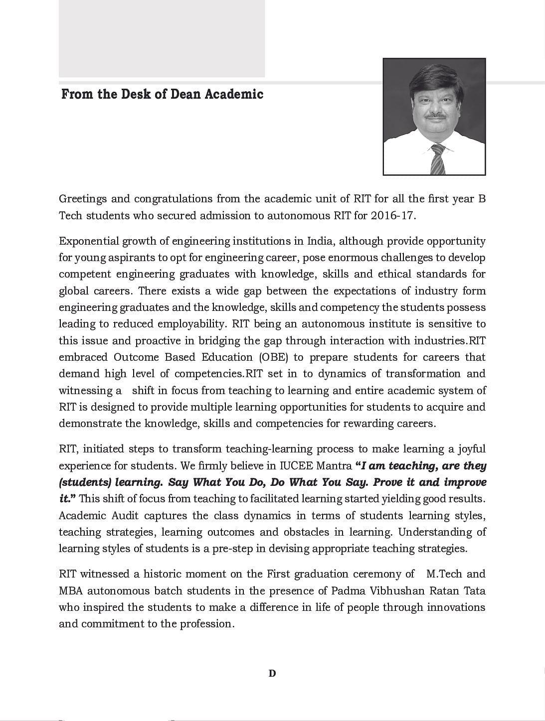 rit admissions essay