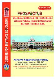 ANUCDE Brochure