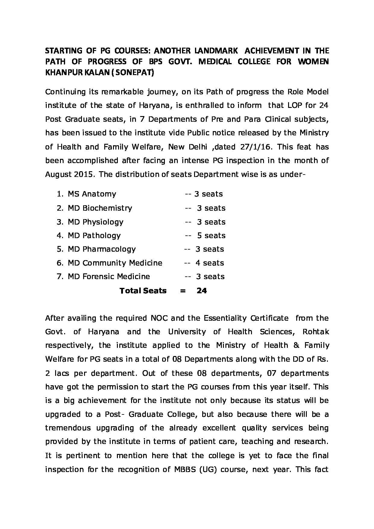 BPS Govt  Medical College for Women, Khanpur Kalan, Sonepat