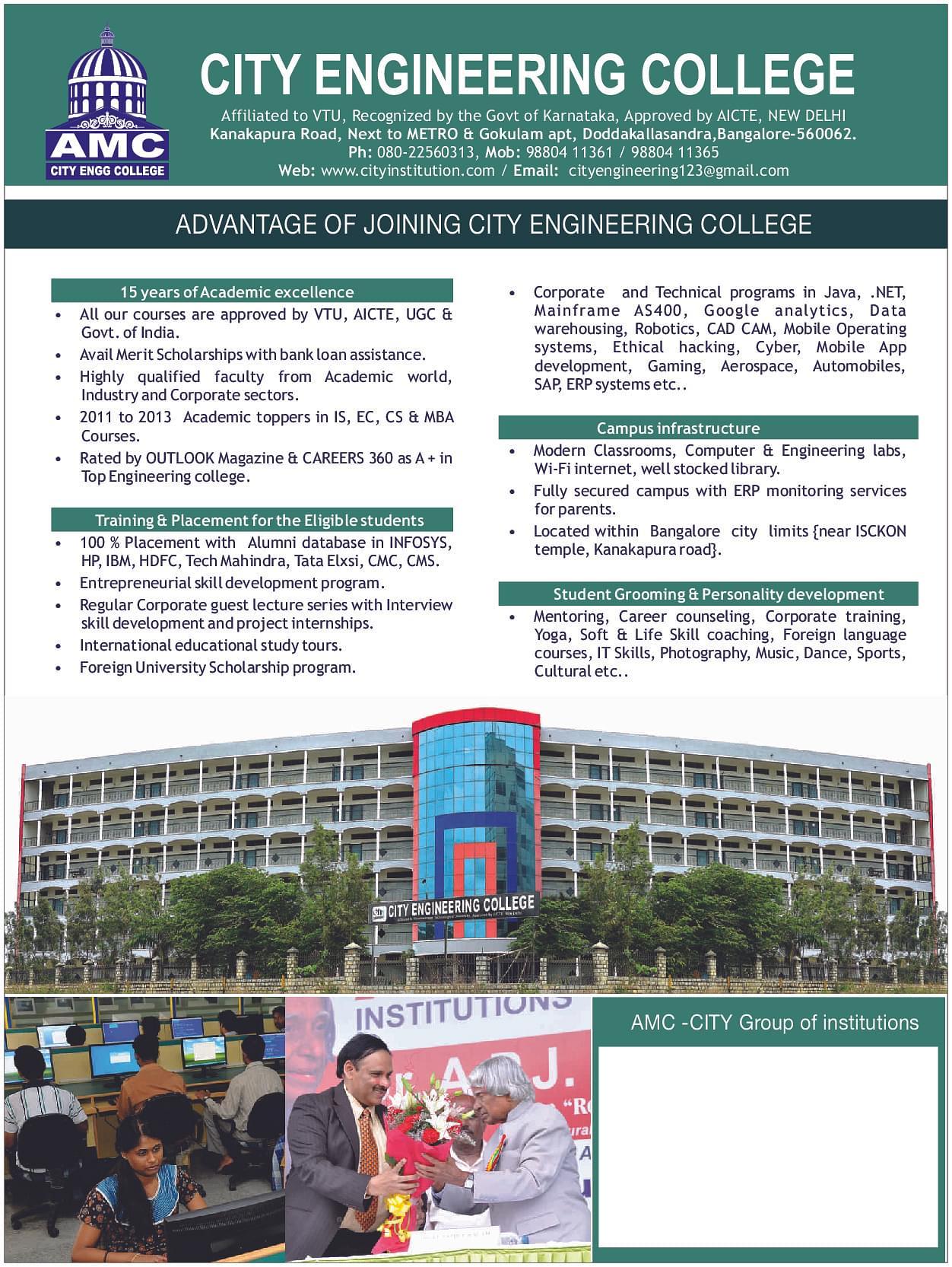 engineering college brochure design - city engineering college cec bangalore admissions