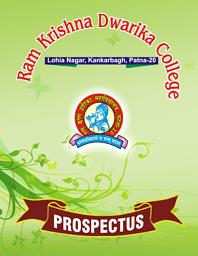 BCA Prospectus