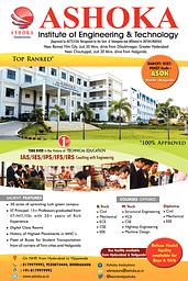 Information Brochure (3)