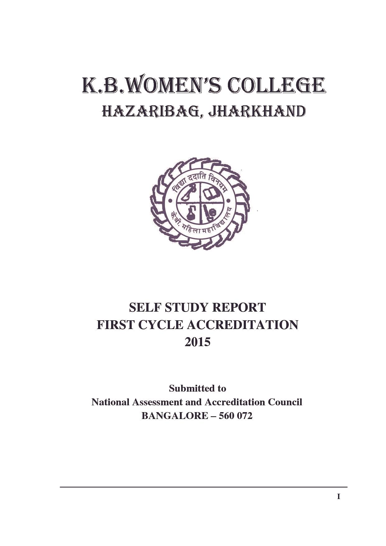 Kb womens college hazaribagh admissions contact website 2017self study report thecheapjerseys Image collections