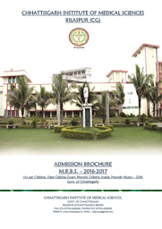 MBBS Brochure