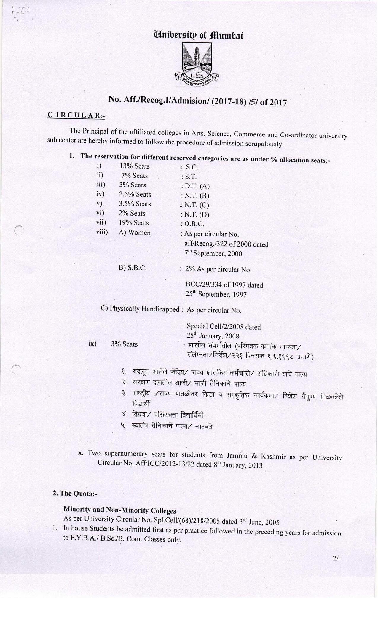 University of mumbai mumbai admissions contact website 2017revised malvernweather Images