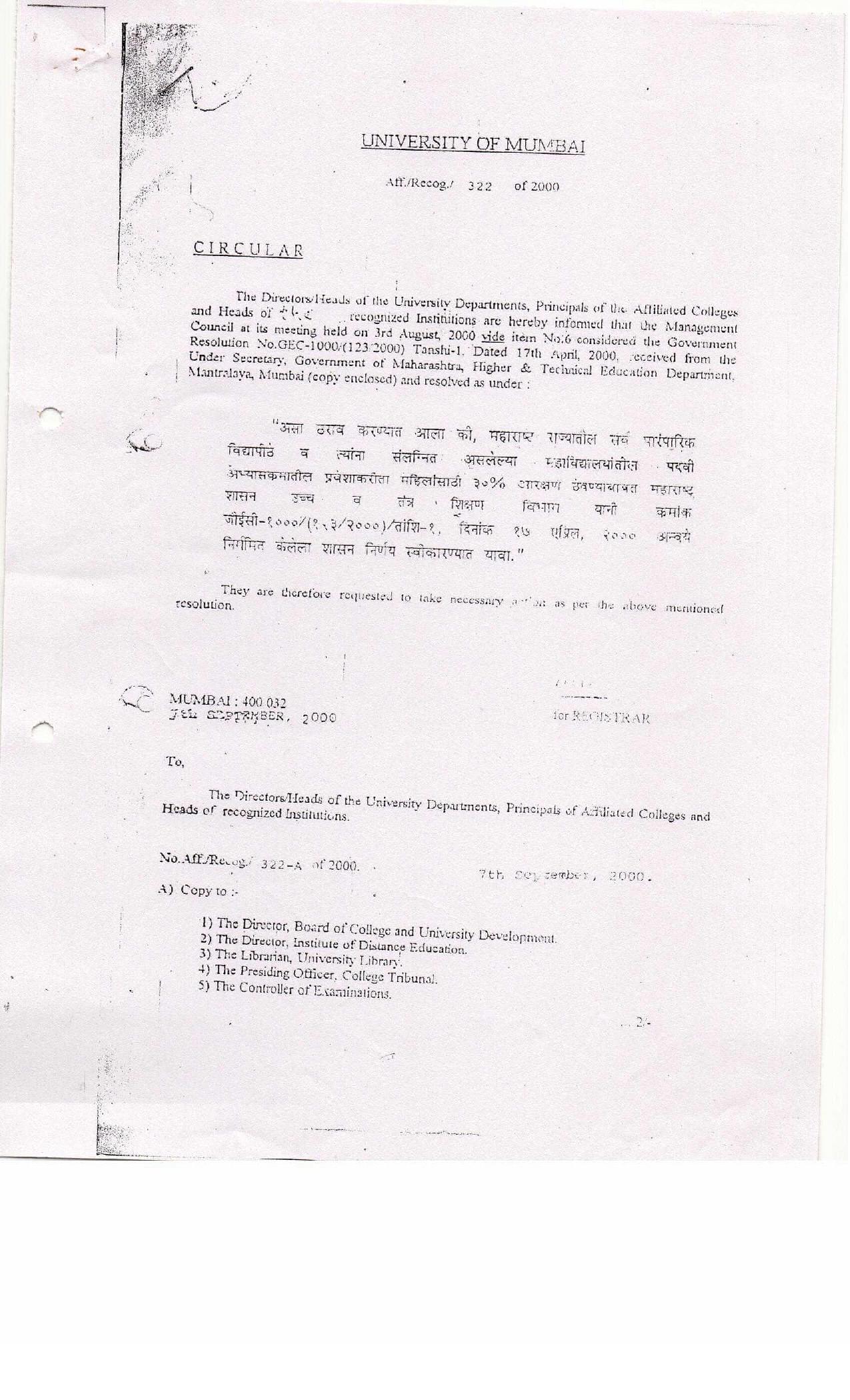 University of mumbai mumbai admissions contact website 2017revised malvernweather Choice Image