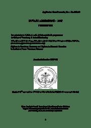 Admission Pamphlet- 2017