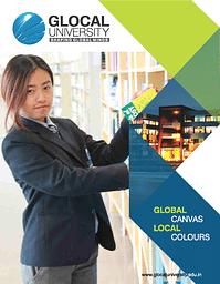 Information Brochure- 2