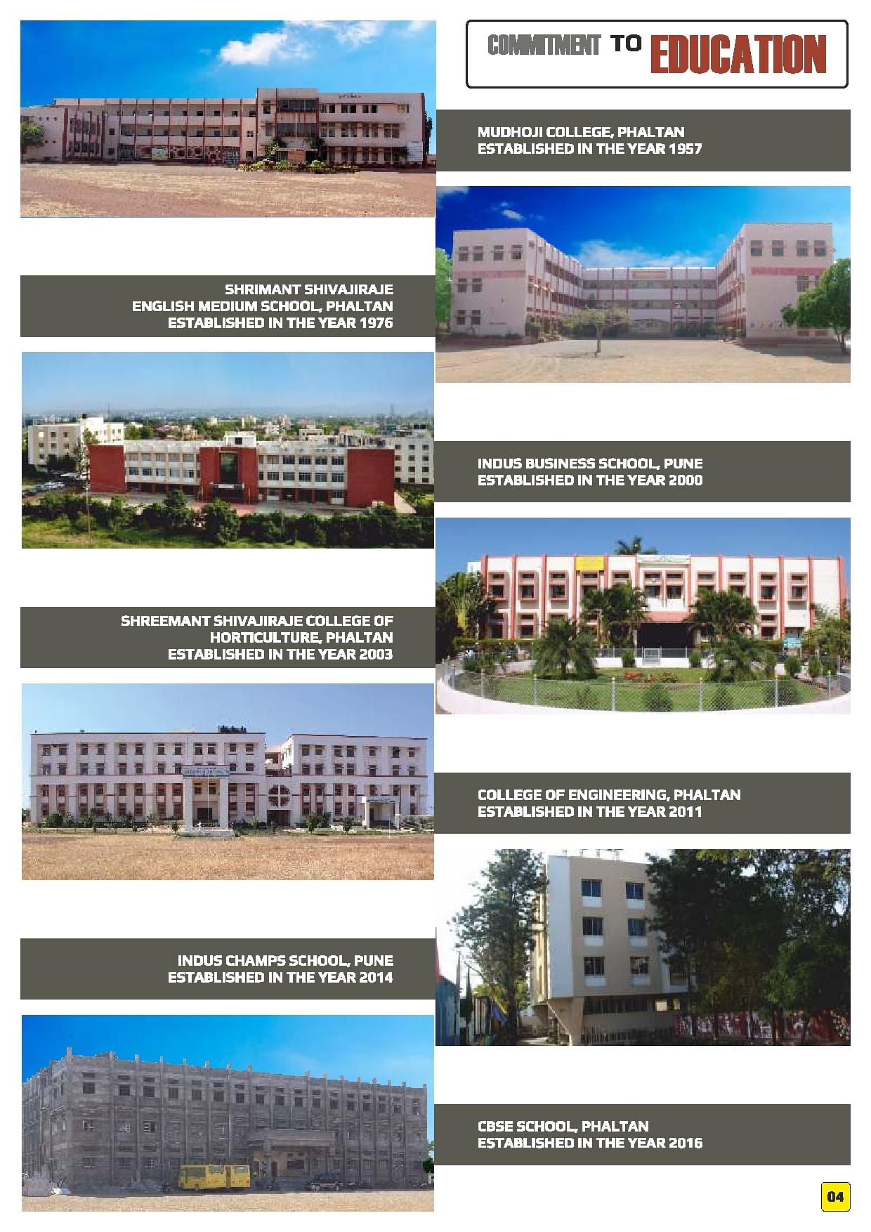 southern business school prospectus 2017 pdf