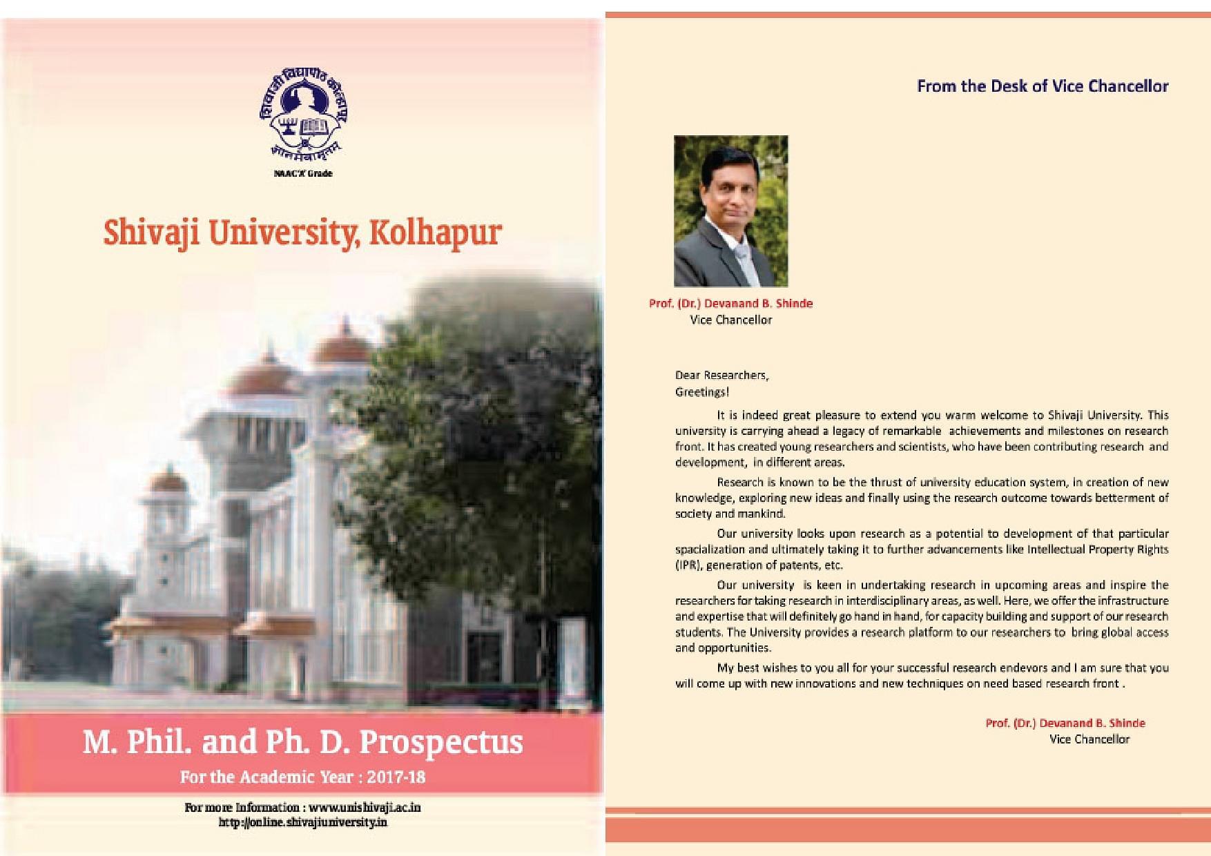Online dating kolhapur