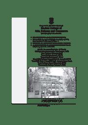 Prospectus 2017-18
