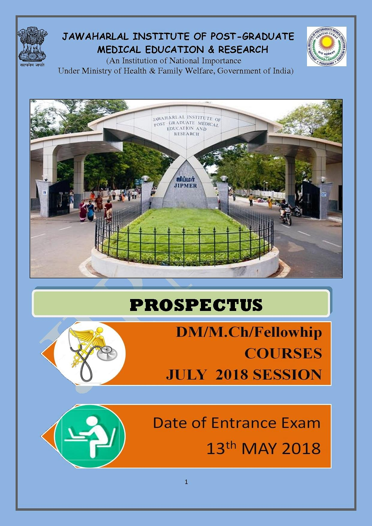 JIPMER Pondicherry - Admissions, Courses, Fees, Results, Ranking