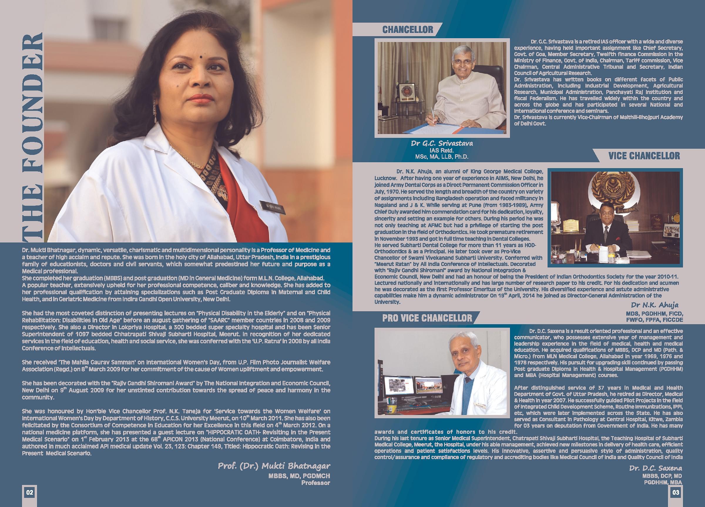 Swami Vivekanand Subharti University, Directorate of Distance