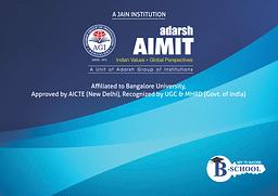 AIMIT Brochure