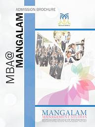MBA Prospectus 2019